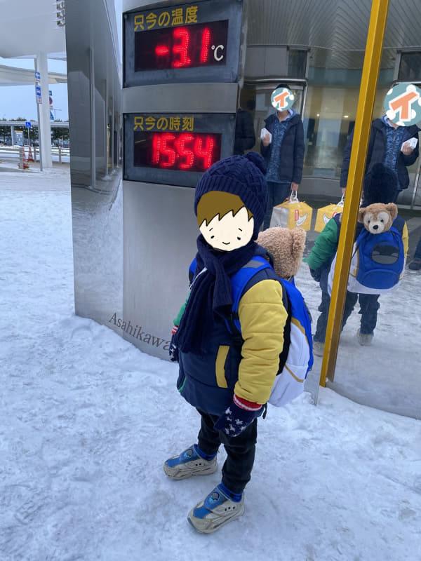 ついた! 東京都の温度差は15度くらい