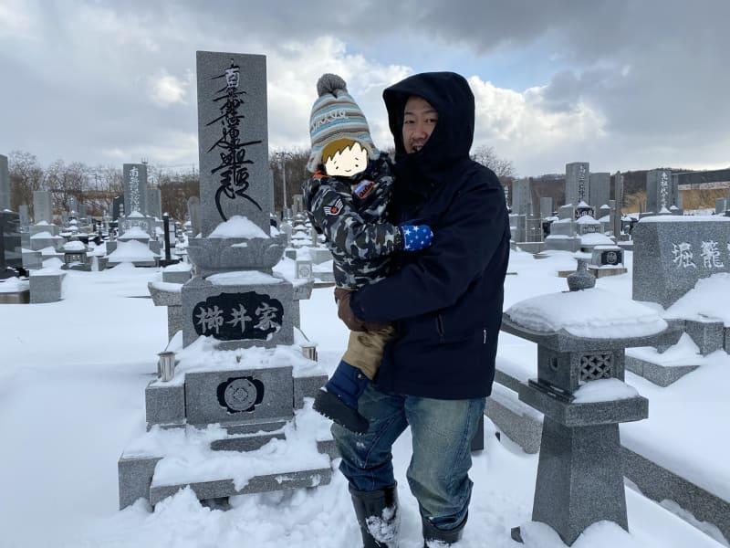 お墓参りも出来てパパは満足、それにしても超寒い