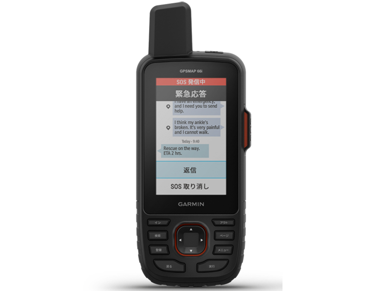 ハンディGPS「GPSMAP 66i」