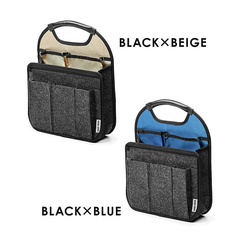 カラーはブラック/ベージュとブラック/ブルーの2色を展開