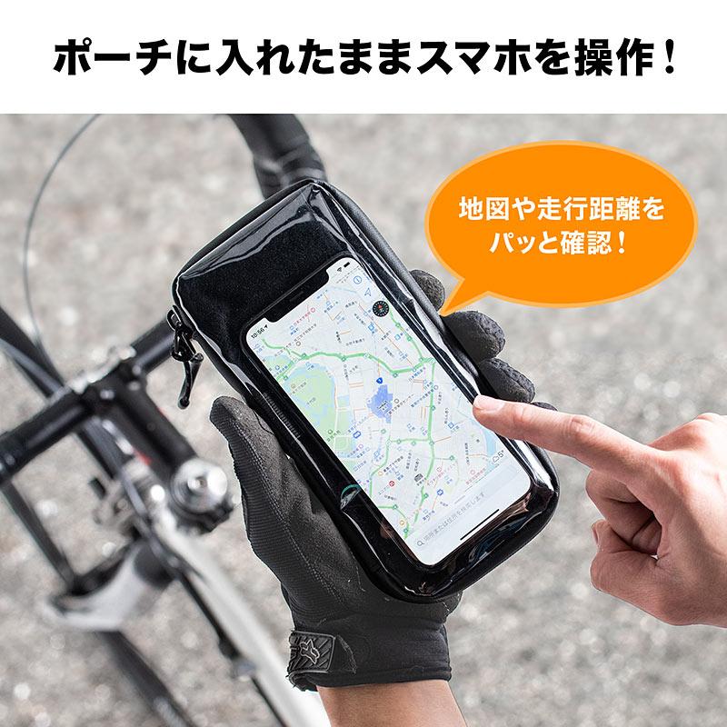 スマートフォンを入れたまま操作可能