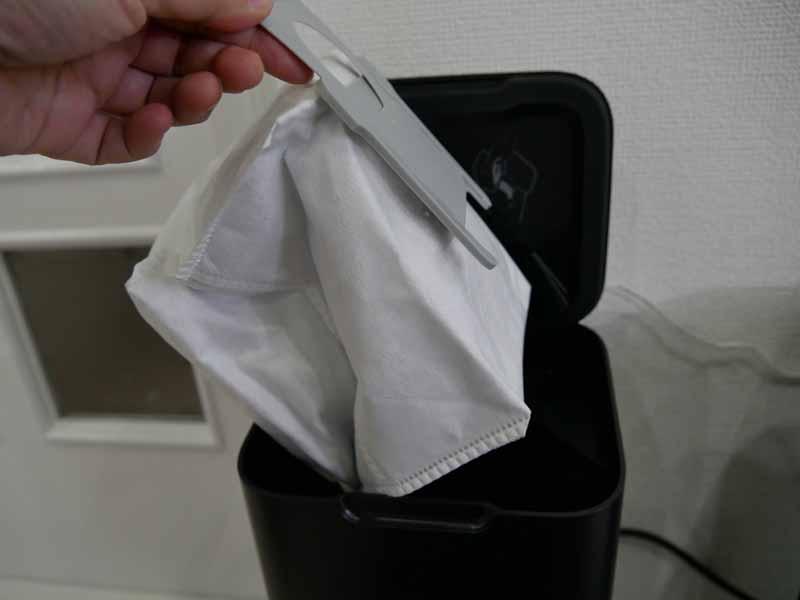 クリーンベースには専用の紙パックを装着しておく