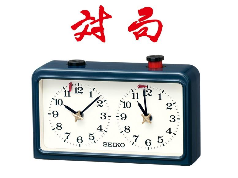 日本将棋連盟が推薦する置時計「対局 BZ361L」