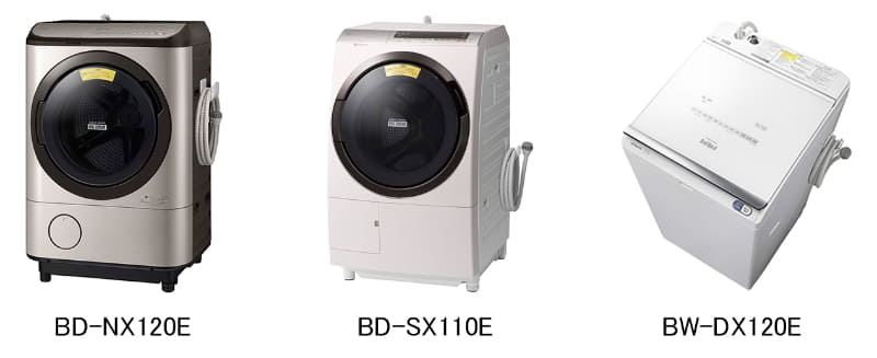 「洗剤・柔軟剤 都度購入通知」機能に対応する3モデル