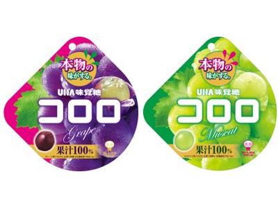 UHA味覚糖の新感覚グミ「コロロ」