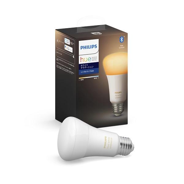 Hue ホワイトグラデーション シングルランプ Bluetooth + Zigbee