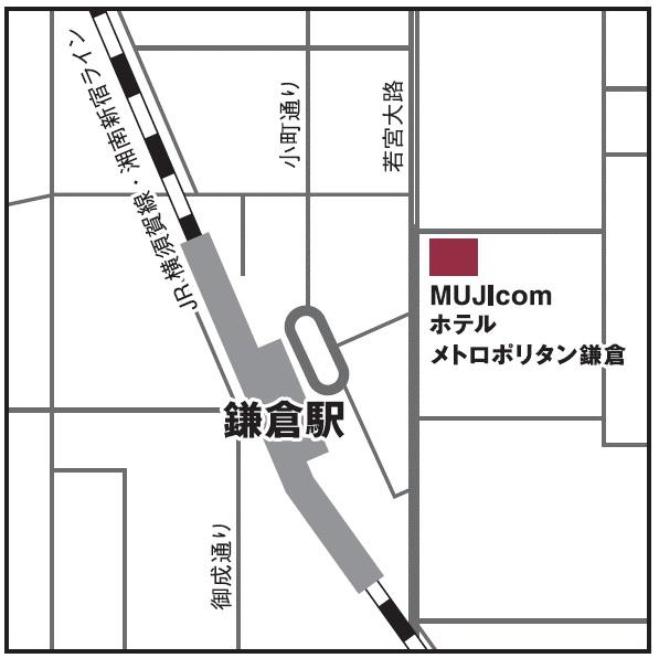 JR鎌倉駅東口の若宮大路沿いに開業予定の「ホテルメトロポリタン 鎌倉」1階にオープン