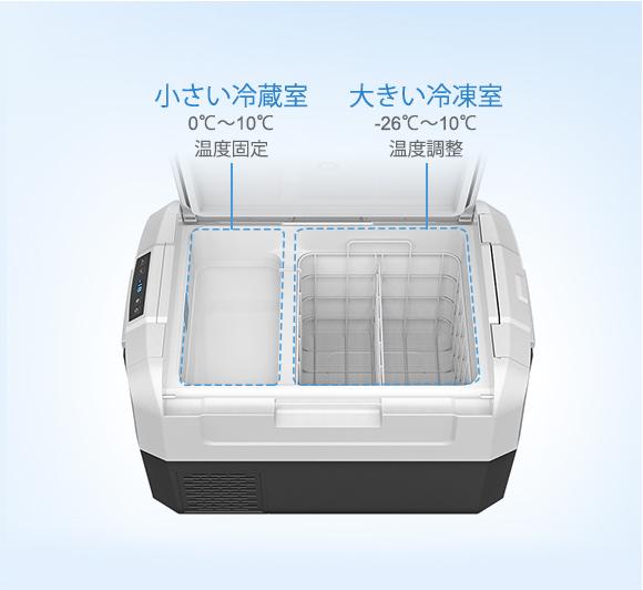 冷凍室・冷蔵室仕切り搭載