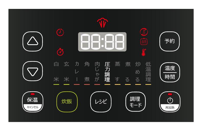操作部はデジタルディスプレイを採用。10種類のモードが簡単に選べる