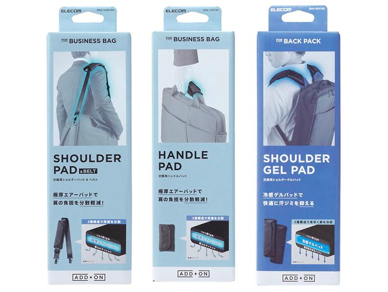 ビジネスバッグやバックパックに装着できる、エアーパッド/冷感ゲルパッド