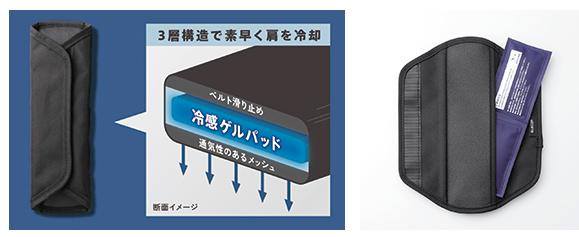 冷感効果を発揮するゲルパッドタイプ