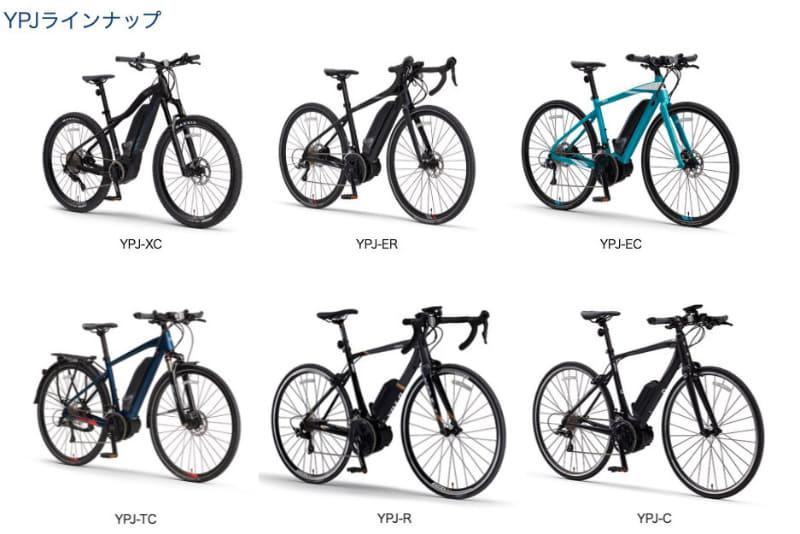 ヤマハのe-bikeことYPJシリーズの現行ラインナップは全6車種。自転車の主なカテゴリーを網羅しつつ、各車種に豊富なサイズが用意されているあたり、さすがのe-bike老舗メーカーです