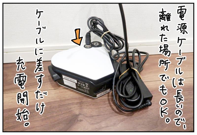 コンパクトなバッテリーは、充電にも場所を取らない