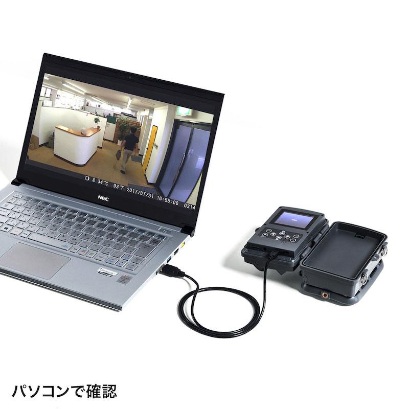 付属のケーブルでテレビやパソコンから動画を確認することも可能