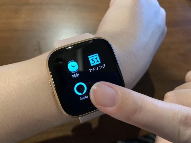 本体のAlexaアプリをタップしてから話しかける。ショートカット設定してれば左ボタン長押しでもOK。スマートスピーカーで使う、ウェイクアップワード「Alexa」は不要