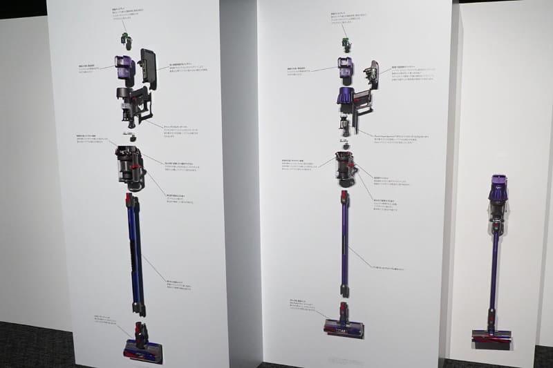 本体構造の比較。左が最上位のV11、中央と右がDigital Slim