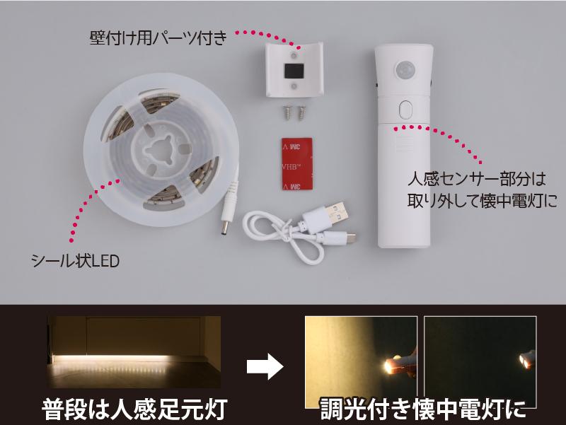 人感センサー搭載で、荷物を持つなどして両手が使えない時にも便利