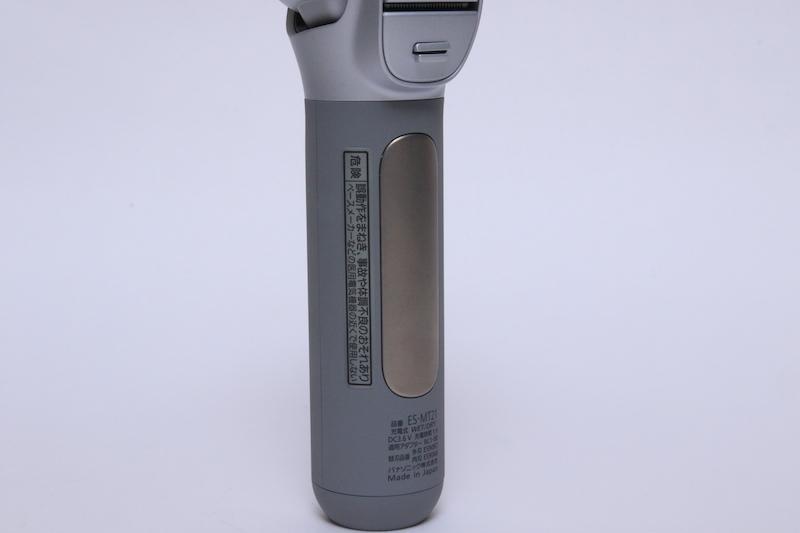 グリップのプレート部分を握りながら、イオンプレートを肌に当てると、その間を電気が流れる