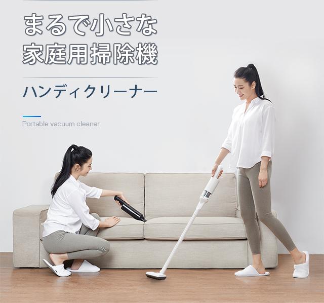 別売のノズルを使用すると床掃除がしやすい