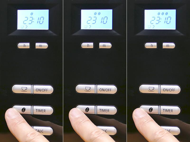 [コーヒー豆ボタン]で、コーヒー濃度をマイルドからストロングまで3段階選べる。操作はこれだけだが、本当に変わるのか!?