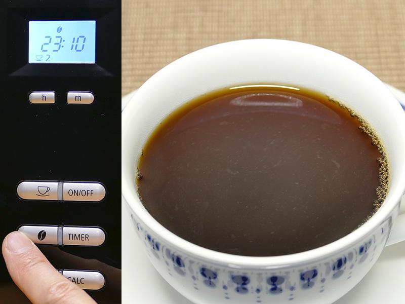 【コーヒー豆ボタン1】酸味もあり軽い風味のコーヒーで後味も爽やか