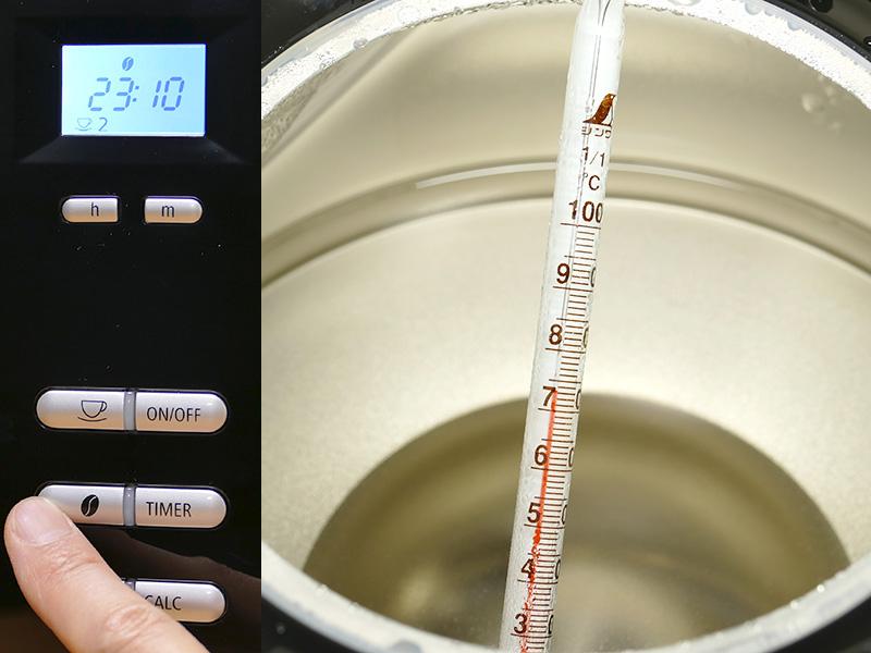【コーヒー豆ボタン1】74℃
