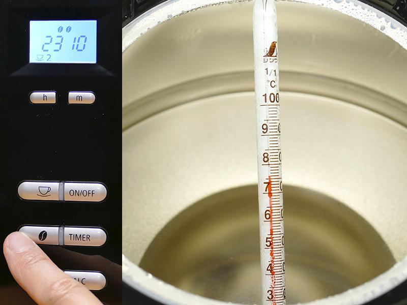 【コーヒー豆ボタン2】76℃