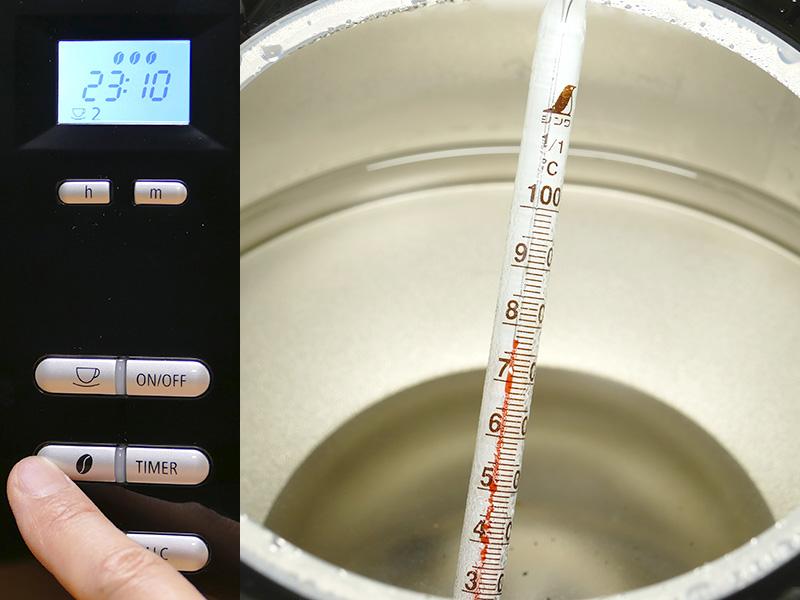 【コーヒー豆ボタン3】78℃。1との差は4℃もある