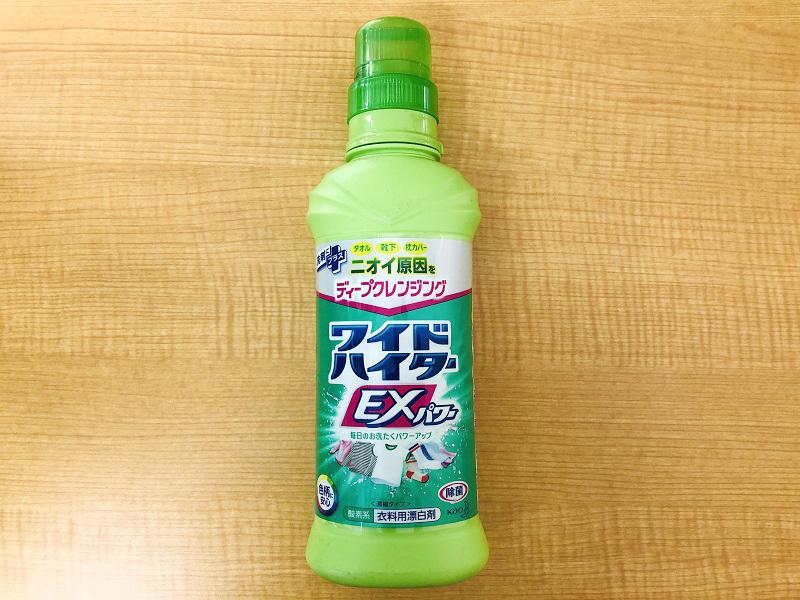 花王「ワイドハイターEXパワー」