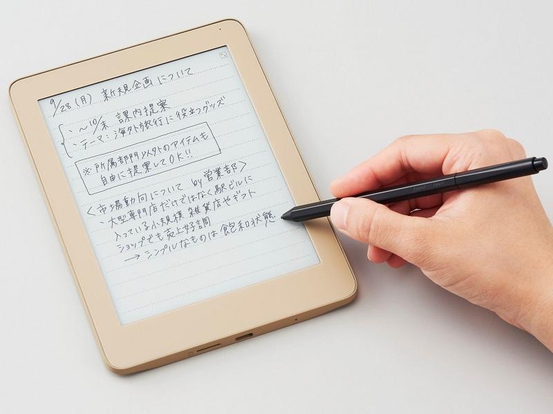 デジタルノート「フリーノ FRN10」