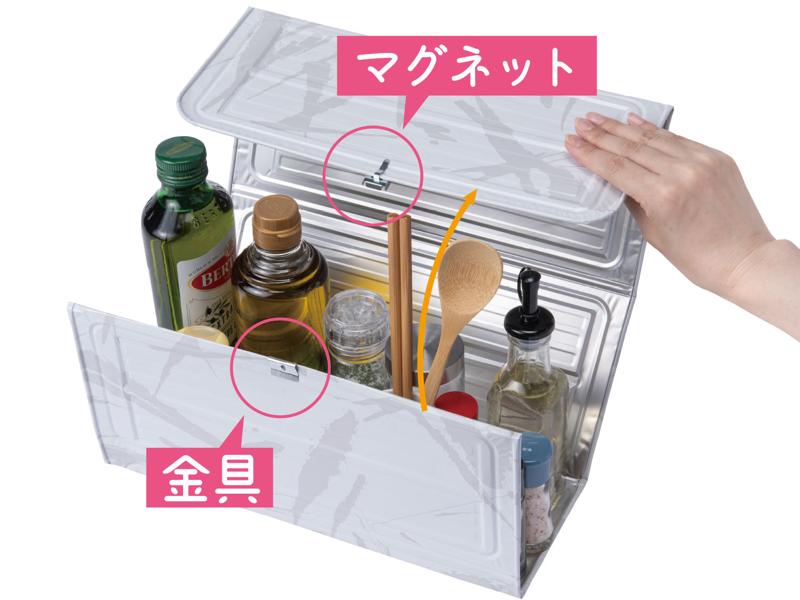 調味料をスッキリと収納でき、開閉して取り出すのも簡単