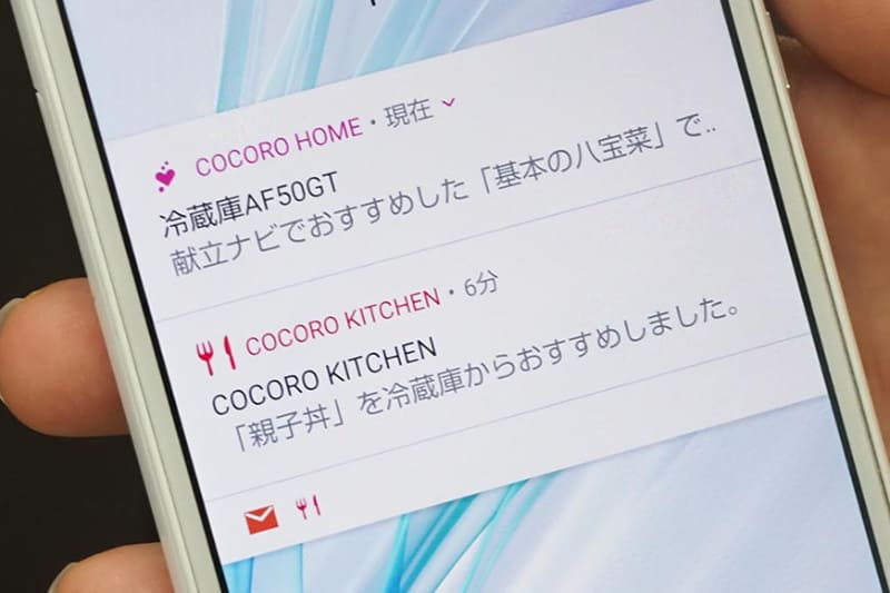 レシピの詳細はスマホで確認できる
