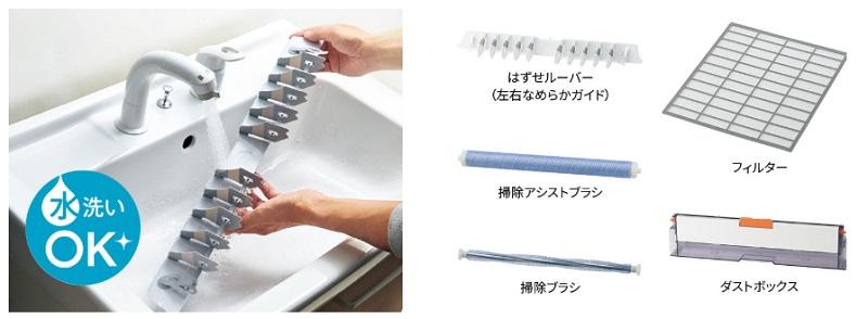 シャープはパーツを簡単に取り外して丸洗いできるモデルを用意