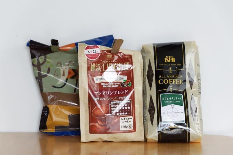 いくつかの種類のコーヒー豆を常備している我が家。そのときの気分で豆を変えたい