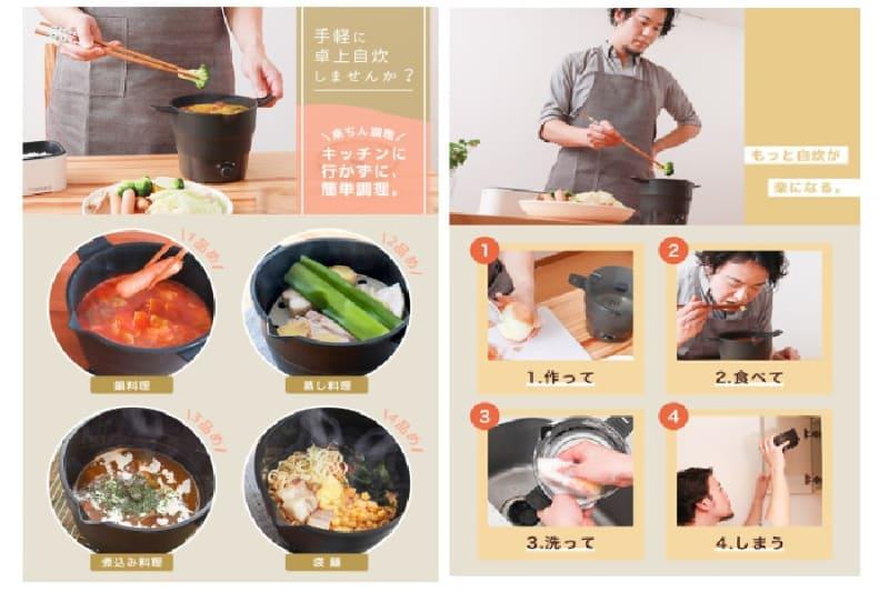 鍋料理、煮込み料理など手軽に楽しめる