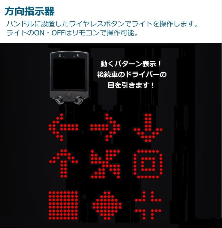 リアランプの点灯パターンは9種類
