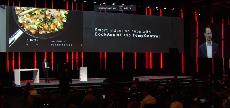 IHクッカーは「CookAssist」機能などを搭載