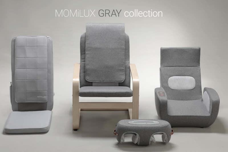 ドウシシャのマッサージ機「MOMiLUX GRAY collection」シリーズにリラックスチェアと座いすが新たにラインナップ