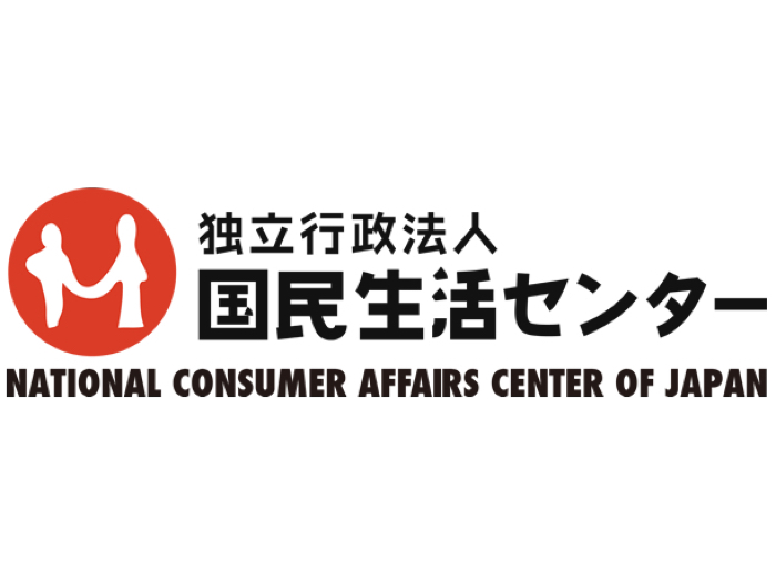 国民生活センターが、模倣サイトによるトラブルに注意喚起