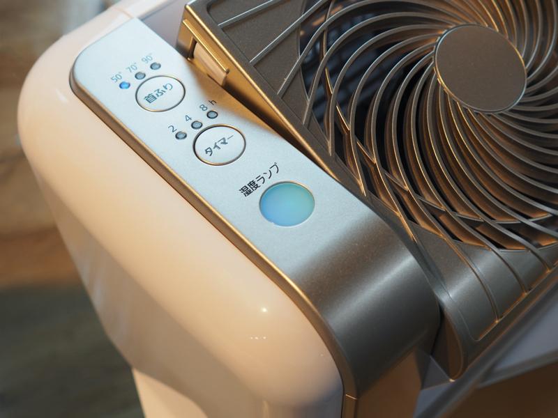 操作パネル部に湿度ナビランプを配置。空気中の水分量を3段階の色で表示する
