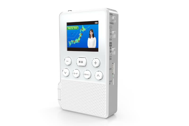 手回し充電式ワンセグTVラジオ(SH-GDHT-WH)