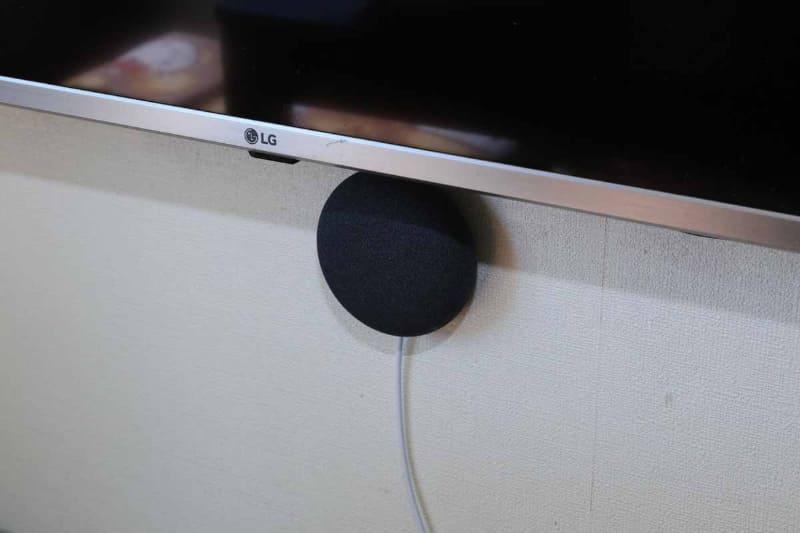 ウチではリビングのGooleアシスタント搭載スピーカーと連携させて、照明などをコントロールしている