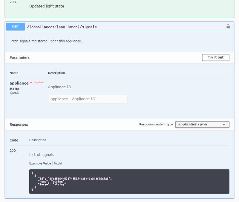 家電のステータス取得API