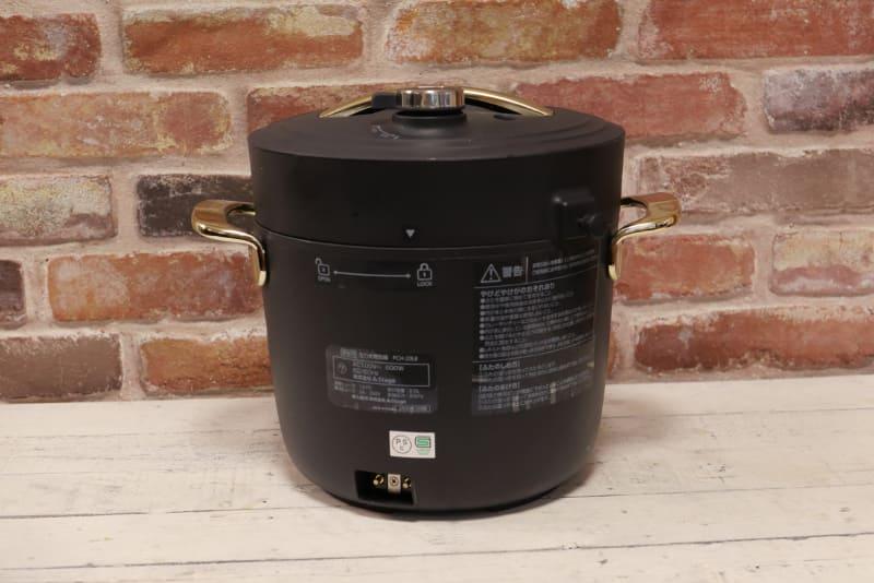 Re・De Potの背面。電源コードはマグネット接続となっている