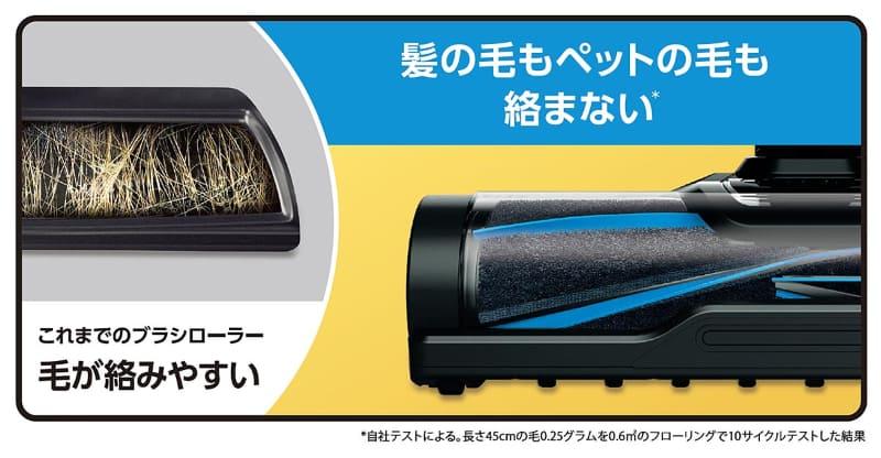 ブラシレスパワーフィンで、多くのゴミを取り除き、毛の絡みも抑制