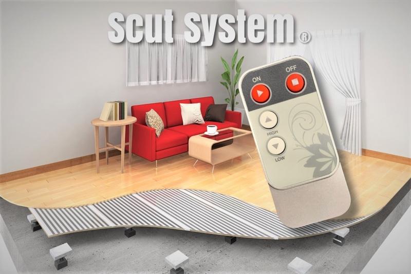 手元のリモコンで床暖房を操作できる