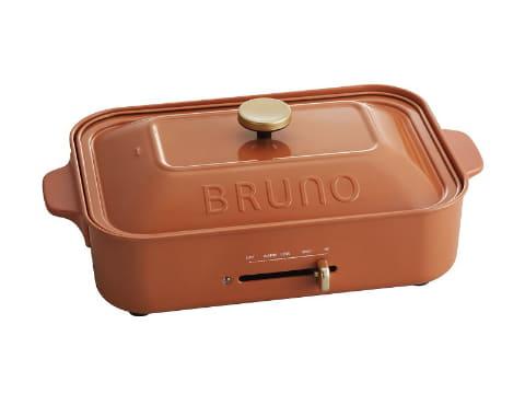 イデアインターナショナル「BRUNO コンパクトホットプレート」。写真は限定カラーのテラコッタオレンジ