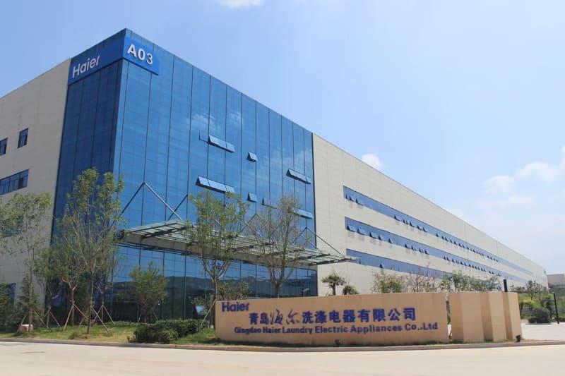 Haier 青島中徳工場