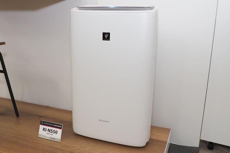 シャープ「プラズマクラスター加湿空気清浄機 KI-NS50」