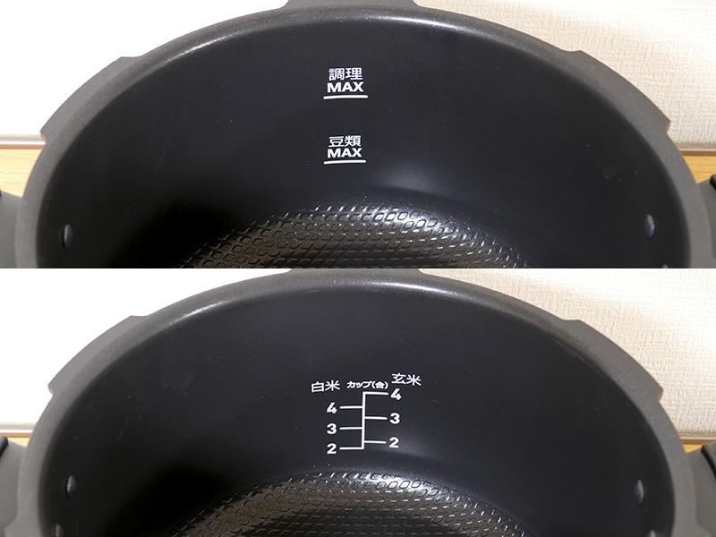 3L鍋の内側に調理用と炊飯用の目視しやすい目盛りが対面して刻印されている